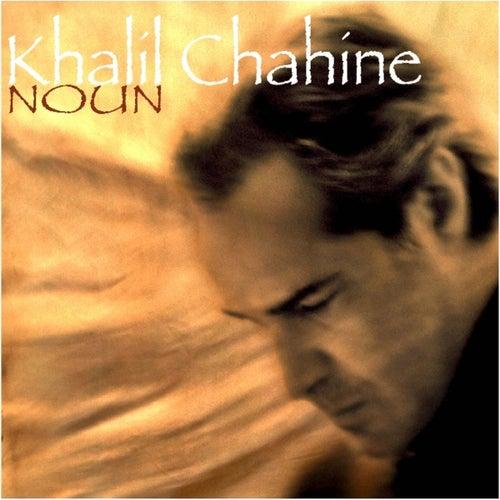 Noun by Khalil Chahine