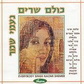 Everybody Sings Naomi Shemer by Various Artists