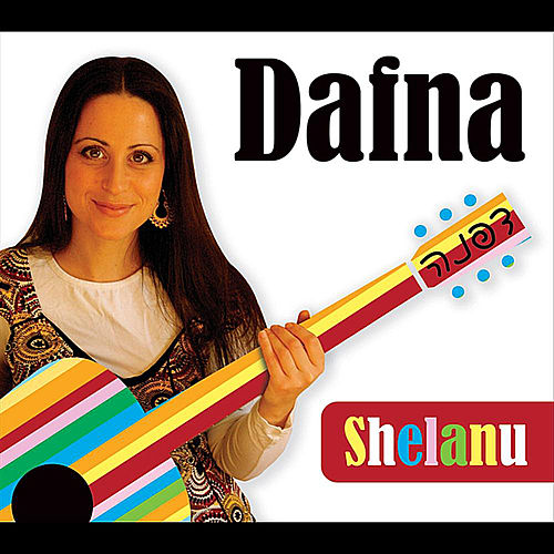 Shelanu by Dafna