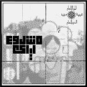 Mashrou' Leila by Mashrou' Leila