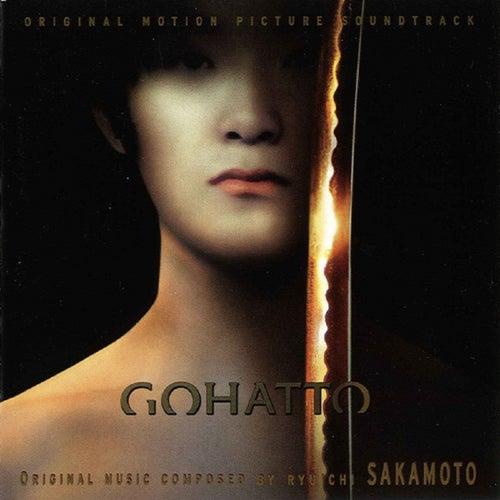 Gohatto by Ryuichi Sakamoto