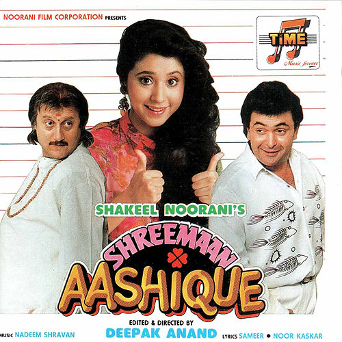 Shreemaan Aashique by Various Artists