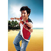 CHANG SHUANG KAI HUAI(OT: Open Happiness) by Leehom Wang