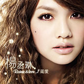 Rainie & Love ?.? by Various Artists