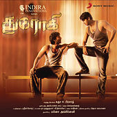 Drohi by Various Artists