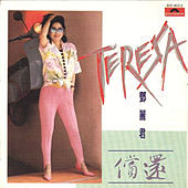 Chang Hai by Teresa Teng