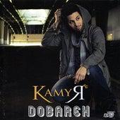 Dobareh by Kamyr
