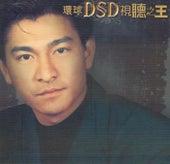 Shi Ting Zhi Wang by Andy Lau