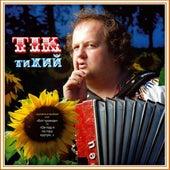 tyHYJ by Tik