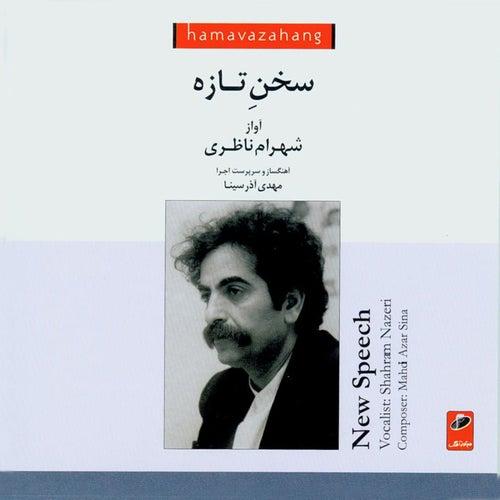 Sokhan-e-Tazeh - New Speech by Shahram Nazeri