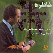 Khatereh (Memory) Persian Old Songs by Jahanshah Boroumand