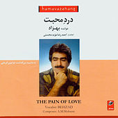 Dard-e-Mohabbat (The Pain of Love) by Behzad