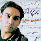 Par-e-Parvaz - Sound Track by Shadmehr Aghili