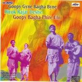 Goopy Gyne Bagha Byne/Hirok Rajar Desh/Goopy Bagha by Anup Ghoshal