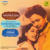 Shapmochan / Pathe Holo Deri / Indrani by Various Artists