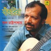 Bansuriya-Suman Chaterjee Modern by Suman Chattopadhyay