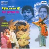 Put Jattan De/Chann Pardeshi by Various Artists