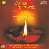 Prathana by Various Artists