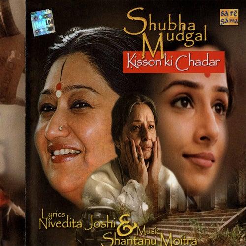 Kisson Ki Chadar -Subha Mudgal by Shubha Mudgal