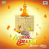 Anmol Bhajan by Various Artists