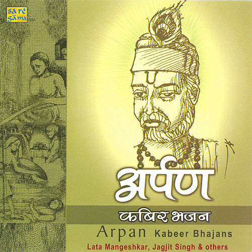 Arpan - Kabeer Bhajans by Various Artists