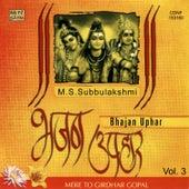 Bhajan Upahar-Various Artists-M S Subbul by Various Artists