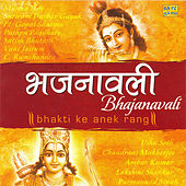 Bhajnavali - Bhakti Ke Anek Rang by Various Artists