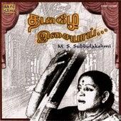 Thamizhe Isaiyai - M.S.Subbulakshmi by Various Artists