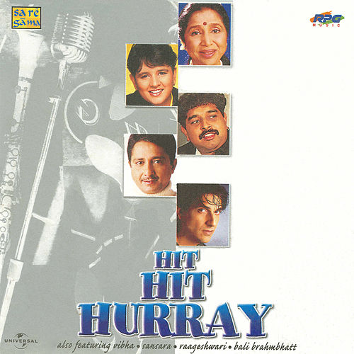 Hit Hit Hurray (Compilation) by Various Artists