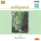 Aalapana:Raga-Hamsadhwani (Vocal) by Various Artists