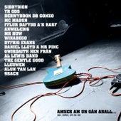 Deud Y Deud by Various Artists