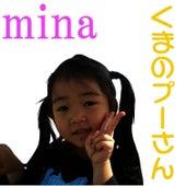 Kumanopusan by Mina