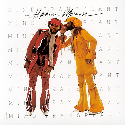 Mind Transplant by Alphonse Mouzon