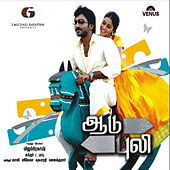 Aadu Puli by Various Artists