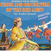 Russian Folk Songs by Various Artists