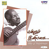 Endrum Iniyavai-Hits Of Ilaiyaraaja Vol-1 by Various Artists