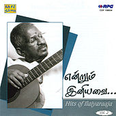 Endrum Iniyavai-Hits Of Ilaiyraaja, Vol-Ii by Various Artists