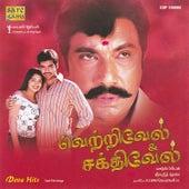 Vetri Vel & Sakthi Vel / Deva Hits by Various Artists