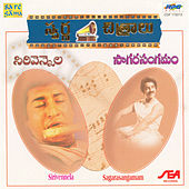 Sirivennela & Sagara Sangamam by Various Artists