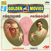 Sankarabharanum & Salangai Oli by Various Artists