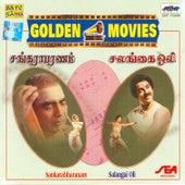 Sankarabharanum & Salangai Oli by Various Artists