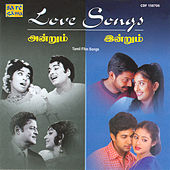 Andrum Indrum - Love Songs by Various Artists