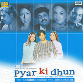 Pyar Ki Dhun by Various Artists