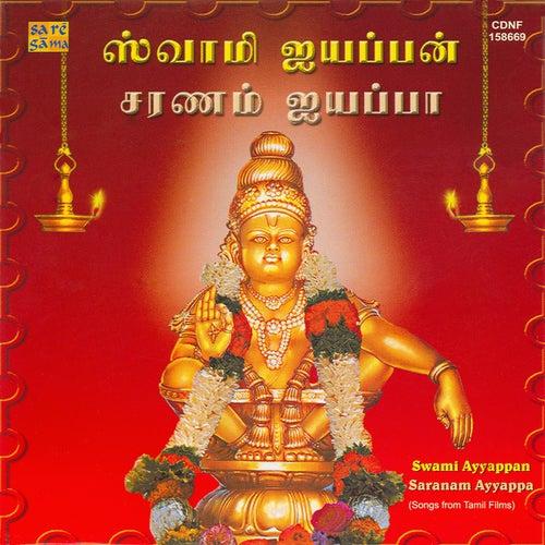 Swami Ayyappan/Saranam Ayyappa by Various Artists