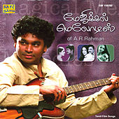 Magical Melodies Of A.R.Rahman by Various Artists