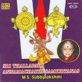 Sri Thalapaka Annamacharya Samkirtanas-Mss (Vol-4) by M.S. Subbu Lakshmi
