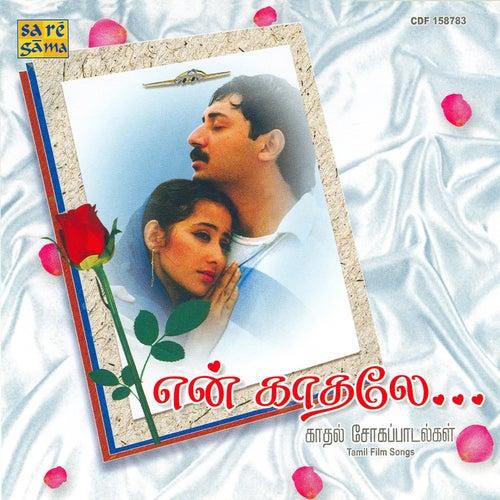 En Kaadhale - Love Sad Songs by Various Artists