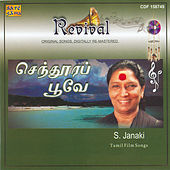 Revival - Sendhoora Poove - S.Janaki by Various Artists