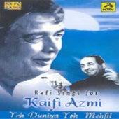 Mohd. Rafi Sings For Kafi Azmi
