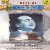 Best Of Rafi - Dard